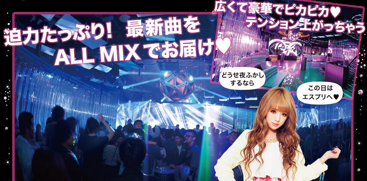画像: Rcawaii x 小悪魔ageha スペシャルナイト [ 5月21日(土)ESPRIT TOKYO ]