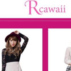 送料無料ファッションレンタルRcawaii(アールカワイイ)のコーディネートページについて♡