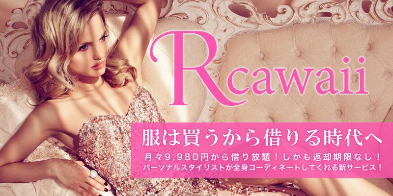 Rcawaii_TOP